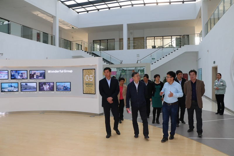 省财政厅农业综合开发办公室主任王晶到我集团调研