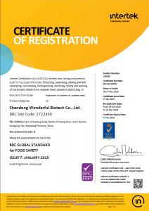 恭贺我公司大豆分离蛋白产品通过BRC认证