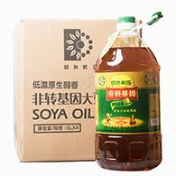 三级非转基因大豆油(20L)