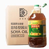 三级非转基因大豆油